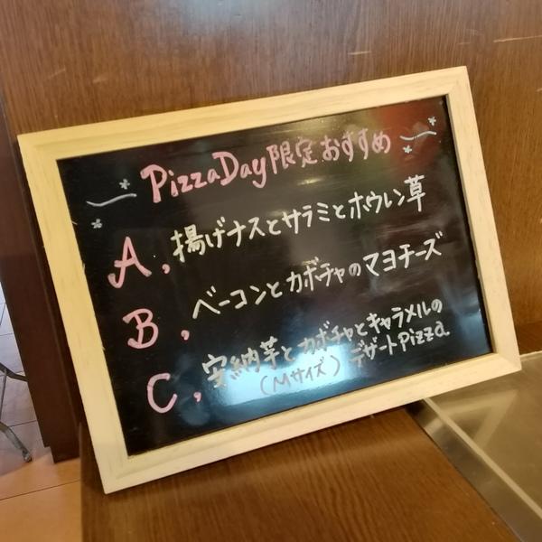 10月最終のピッツァデイはハロウィンスペシャル🎃/木曜日は我孫子湖北でピッツァの日!!