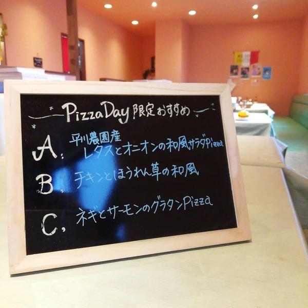 第2第4木曜日は我孫子・湖北でピッツァの日♪/本日は平川農園野菜のPizzaDay♪