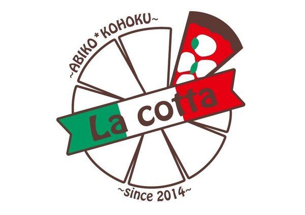 本日開催♫夏休み最後のPizzaDay/我孫子、柏エリアのPizzaレストランLacotta